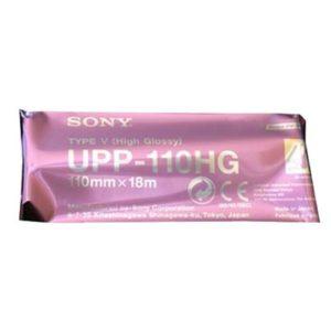sony-upp-110hg